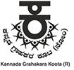 ಕನ್ನಡ ಗ್ರಾಹಕರ ಕೂಟ